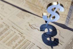ВТБ приступила к созданию собственного инвестиционного бизнеса