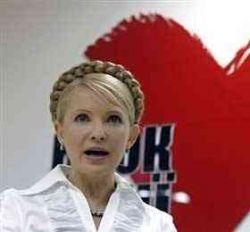 Юлия Тимошенко хочет увеличить транзитную ставку для России в пять раз