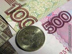 """Россиянам обещают компенсировать \""""сгоревшие\"""" вклады до 2010 года"""