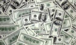 Строительство ЦКАД обойдется в 17 млрд долларов