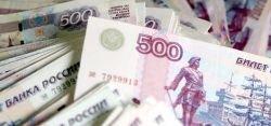 Банк России рассказал о деноминации