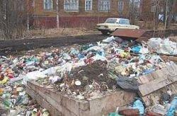Россия - пригород Неаполя. Если судить по мусору на улицах