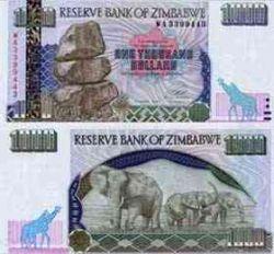 В Зимбабве выпущена купюра достоинством в 10 миллионов долларов
