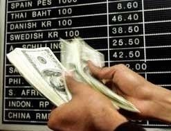 Ужесточение условий кредитования в США приведет к рецессии