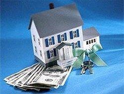 Обратная ипотека - что это такое и применима ли она на практике?