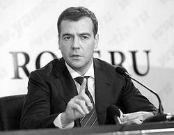 Дмитрий Медведев полностью и окончательно заполнит собой телеэфир