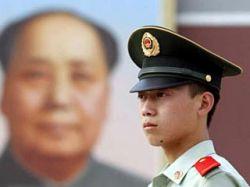 В Китае одновременно заключили брак 200 полицейских