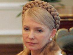 Болезнь Юлии Тимошенко: правда, хитрость или отравление?
