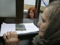 Против депутата возбудили дело за оскорбление пенсионерки