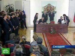 Россия сумела договориться с Болгарией