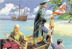 Христофор Колумб плыл в Америку по старинной карте?