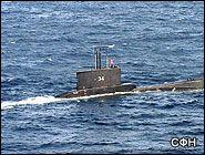 Достижима абсолютная акустическая невидимость подводных лодок