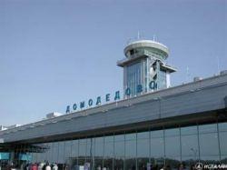"""В терминале прилета \""""Домодедово\"""" образовалась многочасовая очередь на паспортный контроль"""
