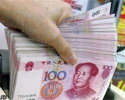 Недобросовестные сотрудники банков КНР лишили страну $118 млрд
