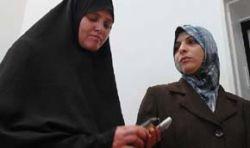 Террористка-смертница родила в израильской тюрьме