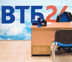 Удвоение ВТБ: Его активы к 2010 году вырастут до 146 млрд долларов