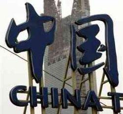 Финансовый кризис в США поставил под удар экономику Китая