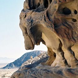 Израиль обустроит пустыню для туристов