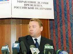 Управделами президента Владимир Кожин опроверг слухи о планах продажи на аукционе экспонатов из Гохрана