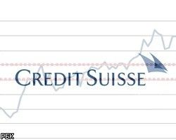 Credit Suisse предрекает дефицит железной руды в 2008 году