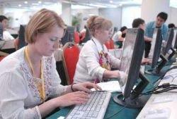 Журналистам запретили использовать Википедию и Facebook в  качестве источников информации