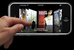 """iPhone \""""открыли\"""" для бизнес-пользователей"""