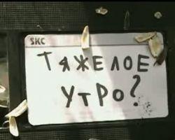 Новая подборка с провинциальными киноафишами (фото)