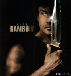 «Рэмбо-4» (Rambo 4: John Rambo) – промо-ролик к фильму (видео)