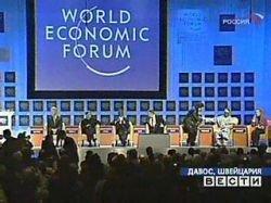 Financial Times: В Давосе будет доминировать экономическая неопределенность