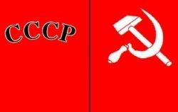 На политической карте вновь появится СССР