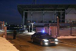 """Итоги расследования аварии, происшедшей 22 ноября прошлого года в ледовом спорткомплексе \""""Крылатское\"""""""