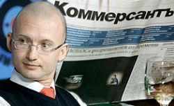 От Олега Шварцмана отвернулись все инвесторы
