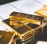 Мало золота. Объемы драгоценного металла в наших резервах тают