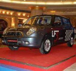 В Китае выпустили клон Mini - Lifan 320