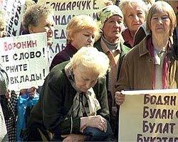 Правительство России определило порядок компенсационных выплат по дореформенным вкладам
