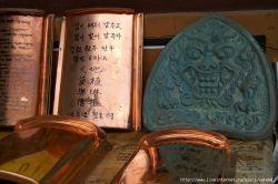 Группа буддийских монахов создала старейшую напечатанную в мире книгу «Чикчи»