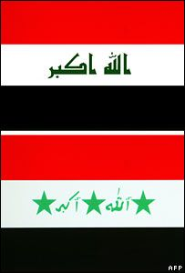 Ирак изменит дизайн флага