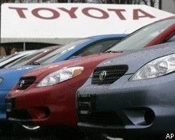 Toyota займется строительством недвижимости в России