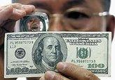 За хранение и перевозку фальшивых денег можно будет угодить за решетку