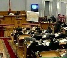 Киргизские депутаты хотят получить право на ношение табельного оружия