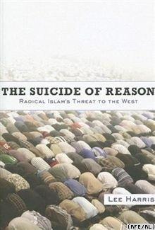 The New York Times: обзор новых монографий об исламофашизме