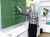 Госдума ограничила право быть учителем