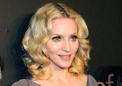 Мадонна тайно сделала пластическую операцию