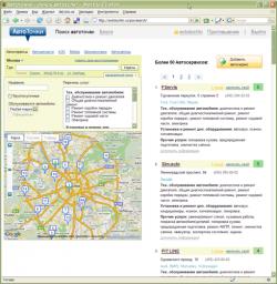 Началось открытое тестирование сервиса поиска автоуслуг «АвтоТочки.ру»