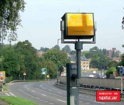 В Испании наличие страховки автомобиля определит радар