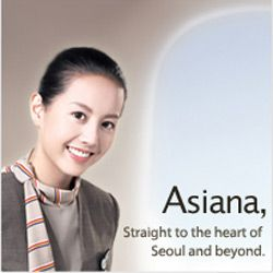 Корейцы предоставляют лучший сервис на борту