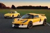 Выпущена ограниченная серия Lotus Exige Sprint