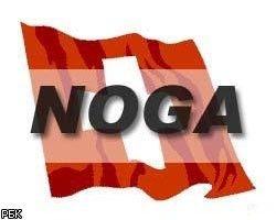 Счета ЦБ РФ, арестованные швейцарской Noga, разблокированы