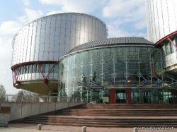 Россия - на втором месте в Европе по числу вердиктов о нарушении прав человека