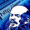 Манифест мировой социальной Интернет-революции